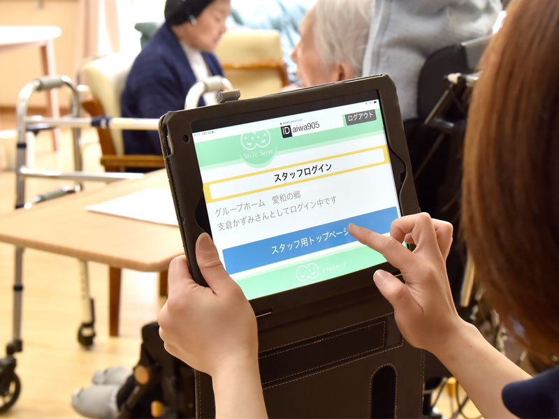 Read more about the article スマイルサーブが、河北新報に掲載されました。