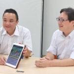 スマイルサーブが、仙台市産業振興団よりプレスリリースされました。
