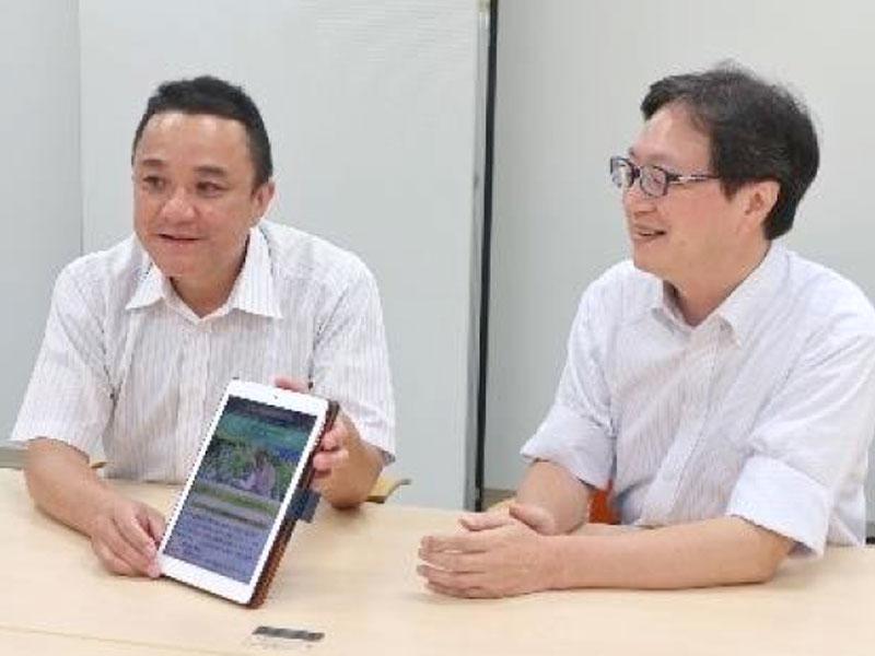 Read more about the article スマイルサーブが、仙台市産業振興団よりプレスリリースされました。